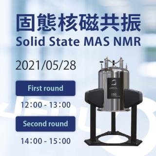 固態核磁共振Solid State MAS NMR介紹