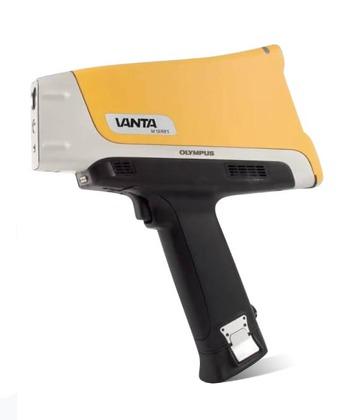 手持式X射線螢光元素分析儀