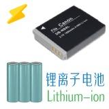 <b>熱傳導-TC</b> 利用HOT DISK分析鋰電池相關的熱管理論文─分享篇