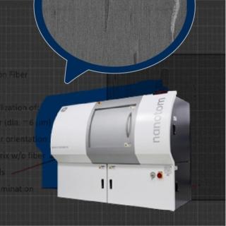 <b>X-ray影像-X-ray</b> 纖維複合材料非破壞性X-ray分析