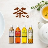 <b>核磁共振-NMR</b> 利用NMR核磁共振儀作茶葉的品種與來源分類