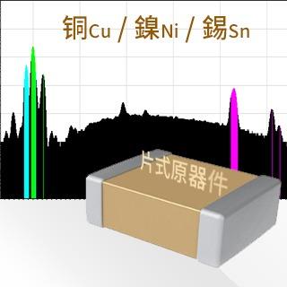 <b>膜厚儀</b> 使用FT150 測量手機、車載片式原器件Ni/Sn電極膜厚應用案例