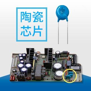 <b>膜厚儀</b> 利用FT150h測量陶瓷晶片部件中Sn/Ni 雙層膜