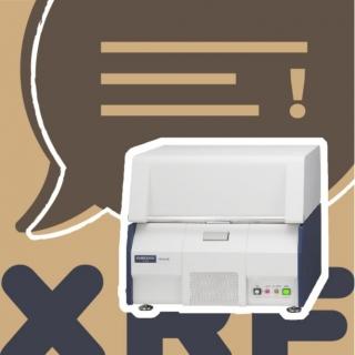 <b>X-ray螢光-XRF</b> 如何以XRF解決客訴危機?