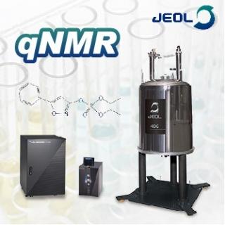 <b>核磁共振-NMR</b> qNMR檢測技術應用於有機磷農藥定量分析