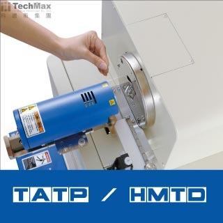 <b>質譜儀-Mass</b> 即時快速分析兩種固態有機過氧化爆炸物TATP與HMTD