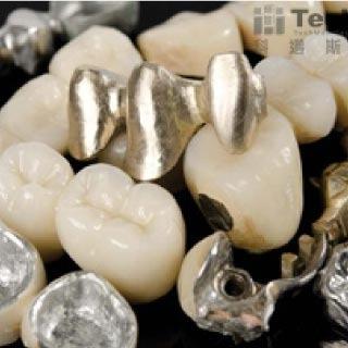 <b>X-ray螢光-XRF</b> 牙科廢棄材料再利用-貴金屬材料新領域