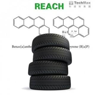 <b>質譜儀-Mass</b> PAHs-消費品新規範