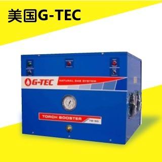 <b>天然氣-G-TEC</b> 美國G-TEC天然氣增穩壓及填充系統應用領域