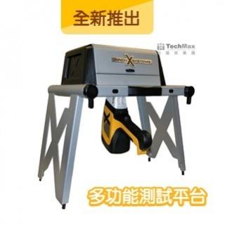 <b>X-ray螢光-XRF</b> 手持型XRF『多功能測試平臺』全新推出