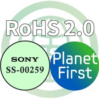 <b>RoHS 2.0</b> 國際電子大廠有害物質管控新趨勢