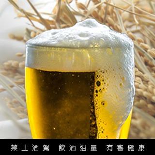 <b>質譜儀-Mass</b> 以固相微萃取(SPME)及氣相層析質譜儀(GCMS)分析自製啤酒的香氣風味來源