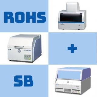 <b>RoHS 2.0</b> 日本精工SII RoHS+Sb(銻)標片