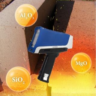 <b>X-ray螢光-XRF</b> 市面上常見耐火磚種類介紹及XRF應用分析