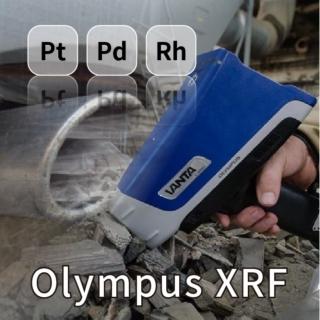 <b>X-ray螢光-XRF</b> 汽車觸媒的貴金屬分析-Olympus XRF檢測應用
