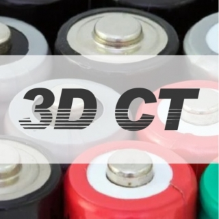 <b>X ray影像-X-ray</b> 電池缺陷應用分析-圓柱型電池3D CT
