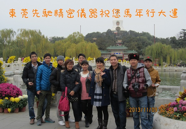 2013Techmark_Travel