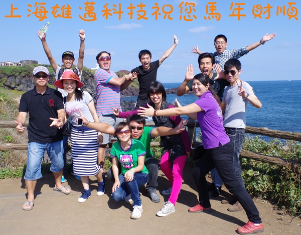 2013Tekmax_Travel