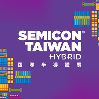 <b>年度盛事</b> 2020台灣國際半導體展-I2822