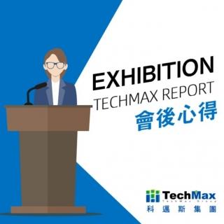 <b>X-ray螢光-XRF</b> 第五屆上海國際鋼管工業展覽會後報導
