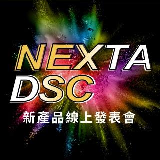 <b>年末直播</b> HITACHI NEXTA DSC新產品線上發表會